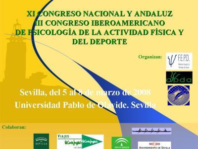 20070618172155-congresoespana2008.jpg