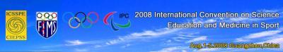 20080401114243-congresochina.jpg