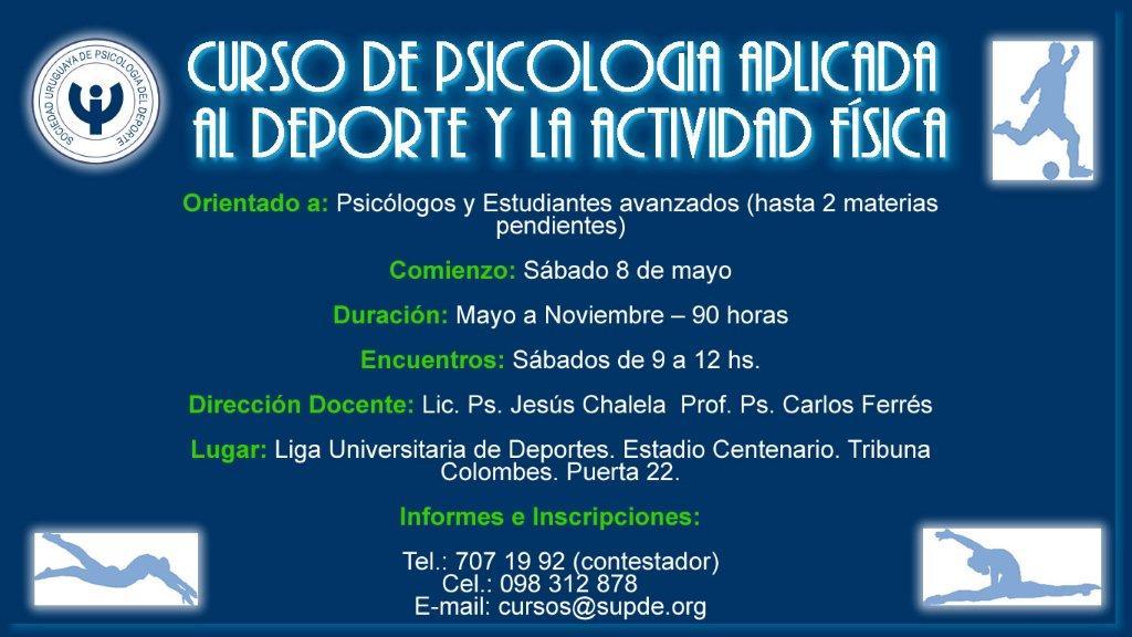 20100411225145-afiche-curso.jpg