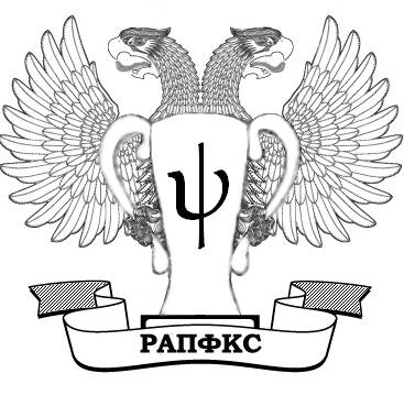 20110219212952-psicologairusia-ucha.png