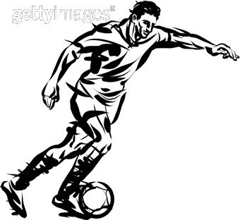 20131019144628-futbol-ucha.jpg