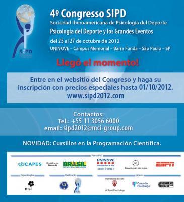 20120926092804-banner-fim2lote-espanhol-compacto.jpg